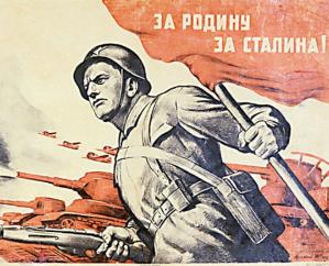 Орловско-Курская Битва