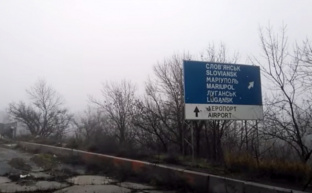 Наступление на Донбасс сорвалось