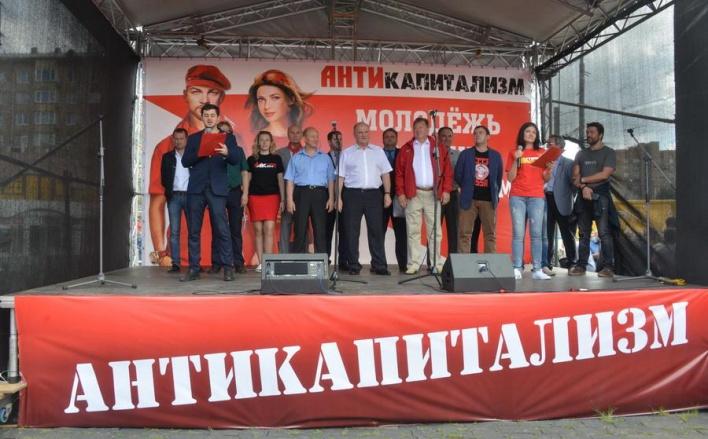 «Антикап» шагает по России
