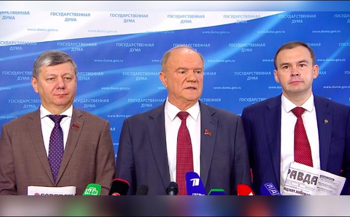 """Г.А.Зюганов: """"Этот бюджет не ориентирован на будущее"""""""