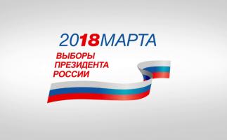 Заявление ЦК КПРФ: «Фильтрованные» выборы – не могут быть свободными и конкурентными!