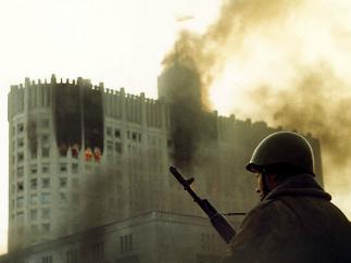 Внесен на рассмотрение Госдумы проект Обращения в связи с 20-й годовщиной событий сентября-октября 1993 года в Москве