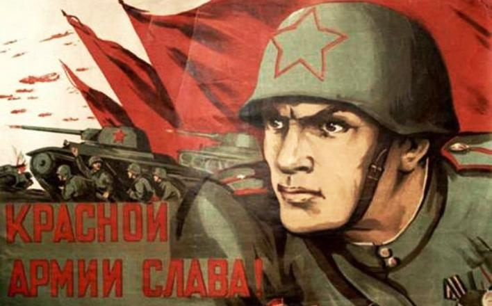 Призывы и лозунги к 99-й годовщине создания Рабоче-Крестьянской Красной Армии и Военно-Морского Флота