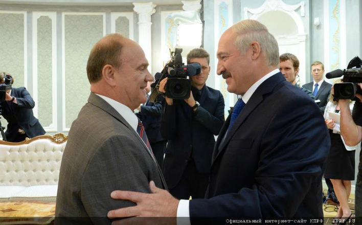 Геннадий Зюганов: Вы не дали растерзать и захватить олигархии ваши базовые предприятия