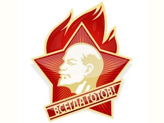Поздравление Г.А.Зюганова с Днем пионерии