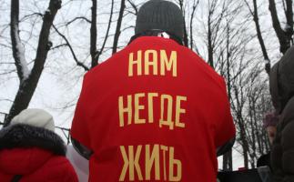 """Заявление """"Власть, а не «оранжевый революционер» выводит людей на улицу"""""""