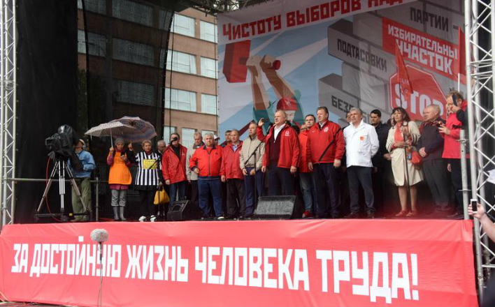 Москвичи - за честные выборы!