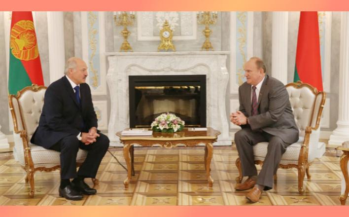 Г.А. Зюганов: Белорусская земля является хранительницей справедливости и дружбы народов