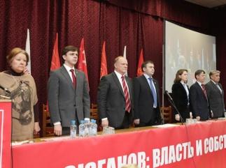 Послание кандидата в президенты РФ Г.А.Зюганова депутатам-коммунистам