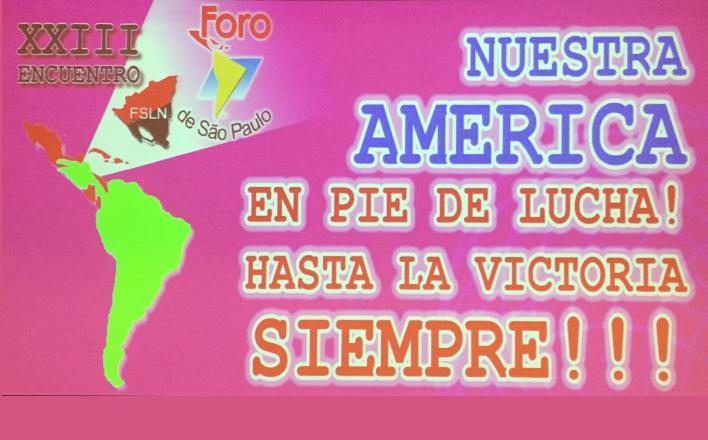 Слет левых сил Латинской Америки