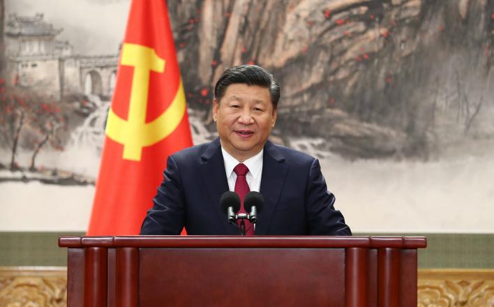 Пленум ЦК КПК переизбрал Си Цзиньпина генеральным секретарем