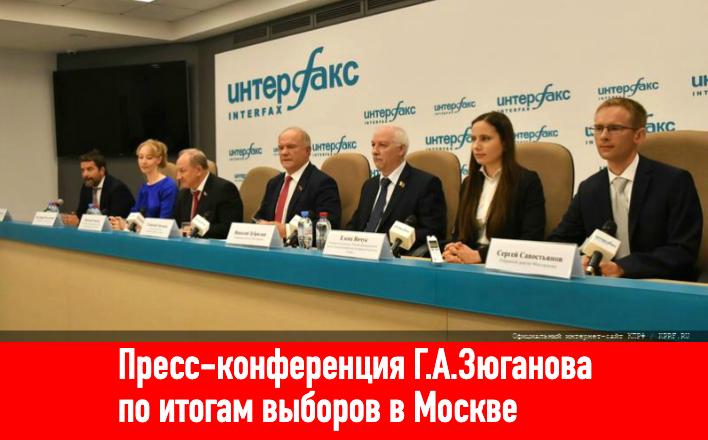 """Г.А.Зюганов: """"Народный фронт и народное правительство - это главная политическая задача для нас с Вами"""""""