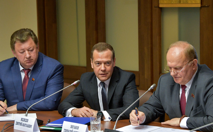 КПРФ не поддержит кандидатуру Медведева на пост премьер-министра