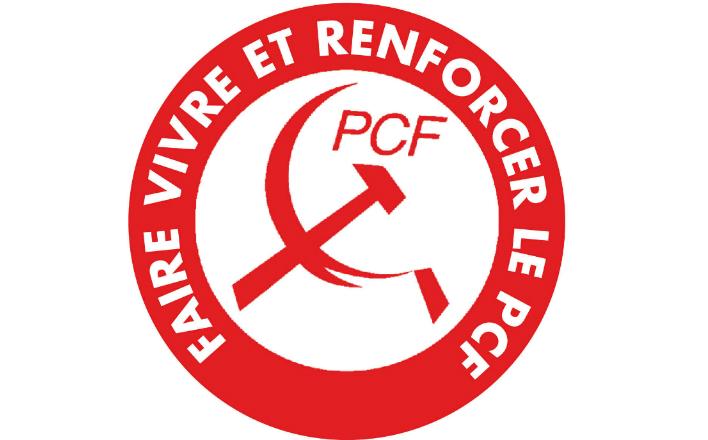ФКП осуждает гонения на КПУ