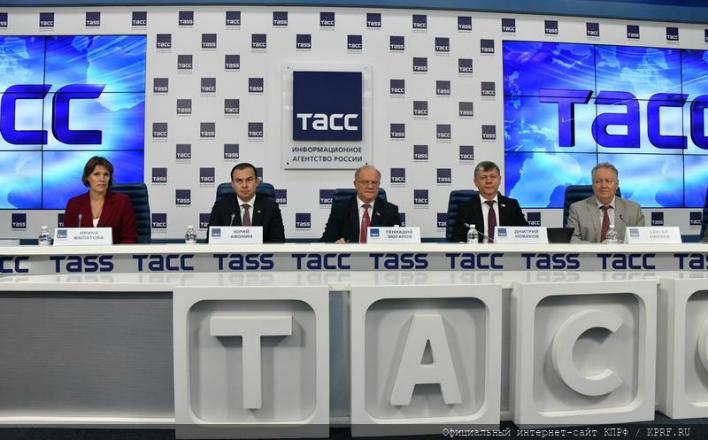 """Г.А.Зюганов: """"У КПРФ есть сильная команда, готовая побеждать"""""""