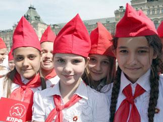 Поздравление Г.А. Зюганова с Днём защиты детей