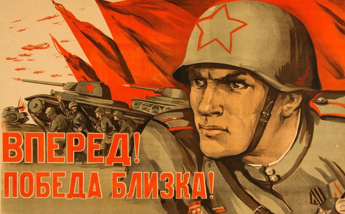 ВКП(б) была воюющей партией