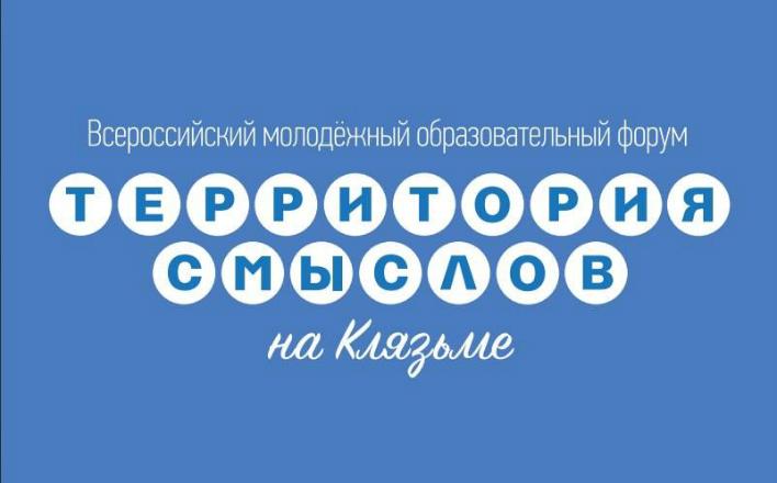 """Г.А.Зюганов принял участие в работе молодежного форума """"Территория смыслов"""""""