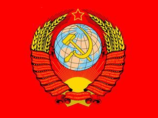 Каковы же опыт и уроки советской цивилизации?