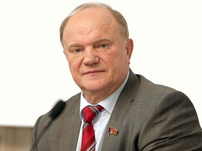 Г.А. Зюганов: России брошен вызов, и нам придется жить и работать в крайне жестких условиях