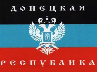 Остановить геноцид населения Донецкой и Луганской народных республик!