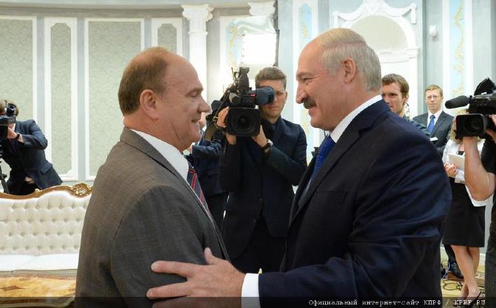 Геннадий Зюганов: Мы с тобой, родная Белоруссия!