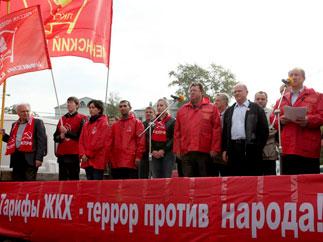 Митинг протеста в Москве