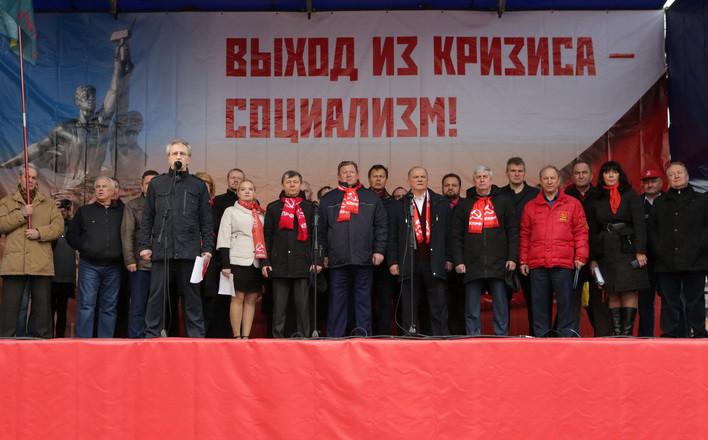 Курс КПРФ на достойную жизнь народа