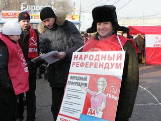 Народный референдум: есть первый миллион подписей!