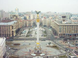 Маятник Майдана