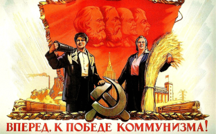 Забота о людях - основная характеристика СССР