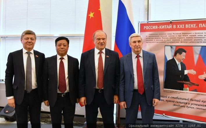 Россия открыла Китаю путь к возрождению