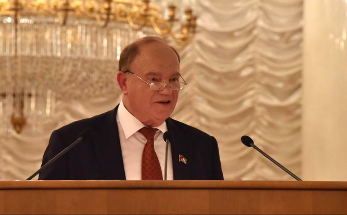 В Москве по инициативе КПРФ состоялся Всероссийский социальный форум «Забота о людях – ключ к развитию страны»