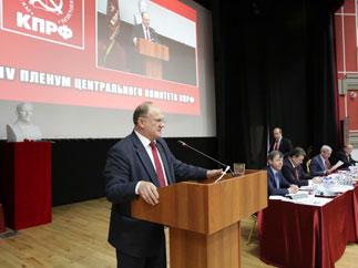 Информационное сообщение о работе IV (апрельского) совместного Пленума ЦК и ЦКРК КПРФ