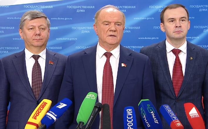 """Г.А.Зюганов:  """"Мы разделяем возмущение народа этим курсом и политикой, но все проблемы нужно решать мирным путем"""""""