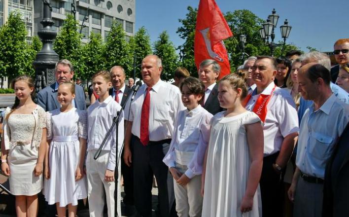 Г.А. Зюганов: «Пушкин и сегодня с нами!»