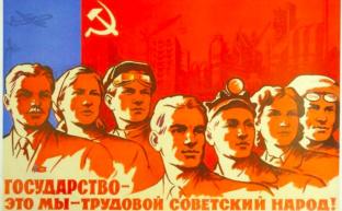 Жив ли сегодня советский человек?