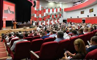 Информационное сообщение о работе VIII (июньского) 2019 года Пленума ЦК КПРФ