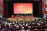 XVII Съезд КПРФ - второй этап
