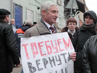 Обращение депутата-коммуниста Рябова Н.Ф. к мэру Москвы