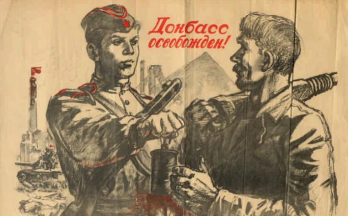 Третья попытка освободить Донбасс от фашистов еще не завершена