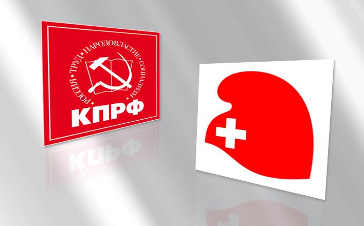 КПРФ и Швейцарская партия труда возобновляют сотрудничество