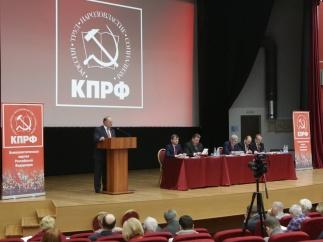 Семинар-совещание руководителей Комитетов региональных отделений КПРФ. День первый