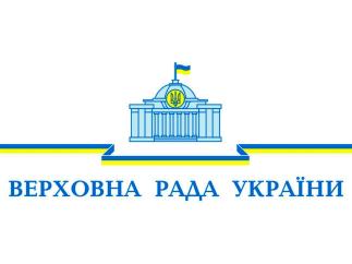 Бизнес по-украински
