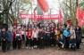 Празднование 95-й годовщины установления Советской власти в Крыму (19-20.11.15)