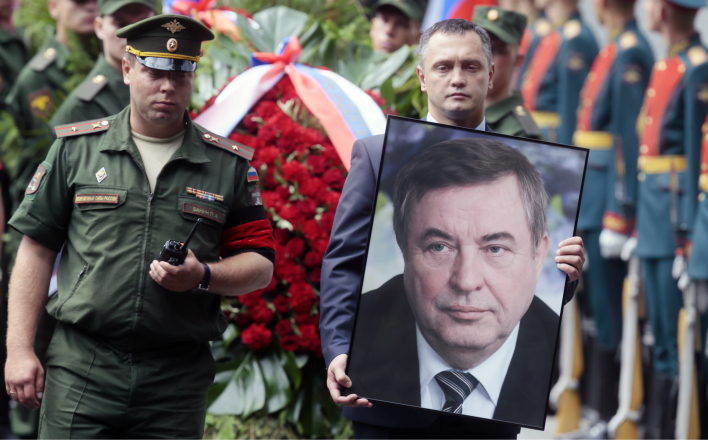 В Москве простились с Геннадием Селезневым