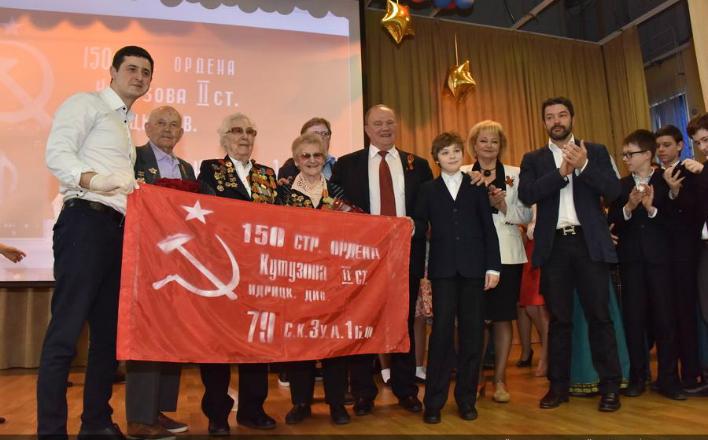 Г.А. Зюганов: «Вы наследники и дети Победы»