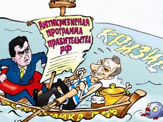 Эксперты: В течении лета девальвация рубля может продолжиться