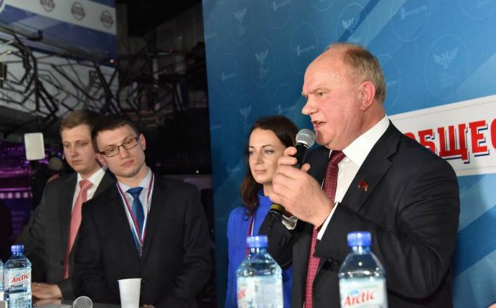 Команда КПРФ под руководством Г.А. Зюганова победила на дебатах «Молодую гвардию «Единой России»