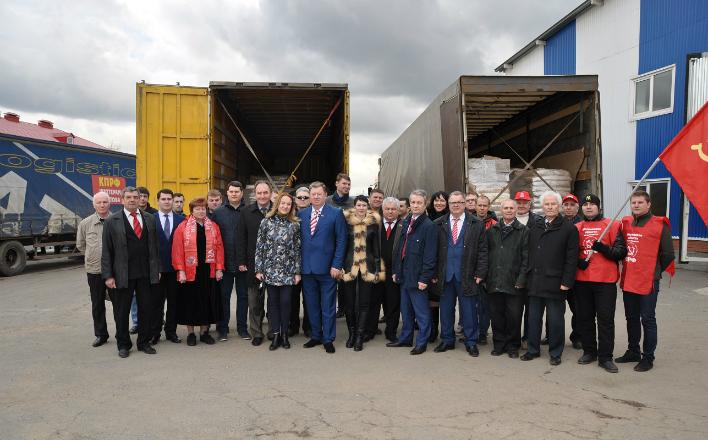 Коммунисты отправили 62-й гуманитарный конвой